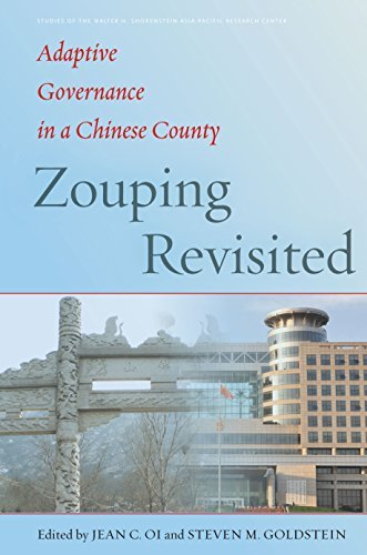 Zouping Revisited: Adaptive Governance in a Chinese County
